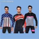 騎行服騎行服男款春夏季自行車服山地車長袖套裝騎車運動透氣速乾特價 快速出貨