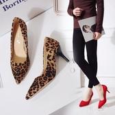 大碼超高跟鞋女43細跟44性感反串cd變裝情趣休閒細跟單鞋 XN7073『男人範』