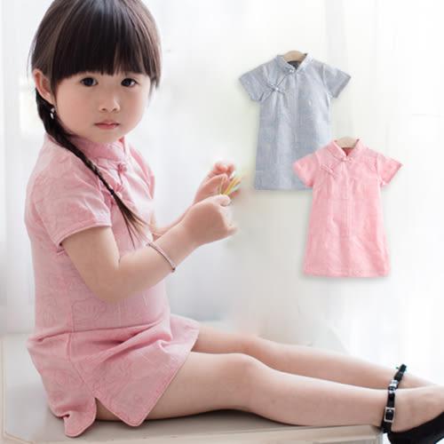 一字釦緹花短袖旗袍 中國風 連身裙 喜宴 宴會服