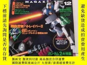 二手書博民逛書店電擊Hobby罕見Magazine 1999、12(日文原版)Y