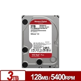 WD 紅標Plus 3TB 3.5吋 NAS硬碟 WD30EFZX