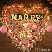 字母燈表白神器 生日驚喜求婚布置創意用品道具浪漫成人        瑪奇哈朵