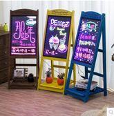 led電子熒光手寫板 BS16823『樂愛居家館』