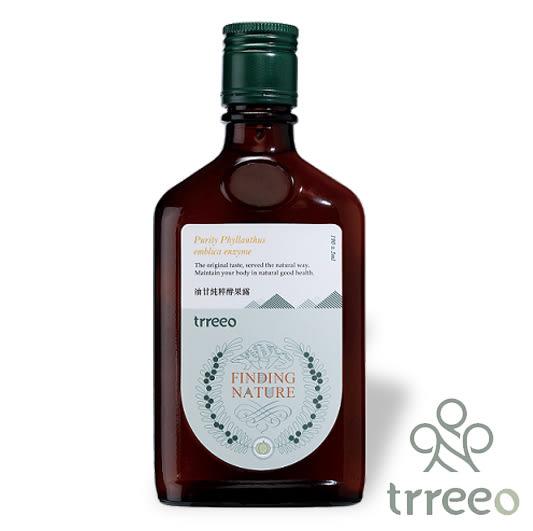 【樹重奏】油甘純粹酵果露 x1瓶 (190ml)_自然農法_無農藥_純素_