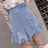 短裙/女高腰牛仔荷葉邊魚尾半身A字包臀裙「歐洲站」