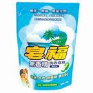 皂福 無香精洗衣皂精補充包2kg【愛買】