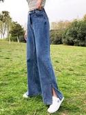 開叉牛仔褲女直筒寬鬆春夏2020年新款高腰顯瘦破洞褲子拖地闊腿褲