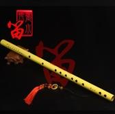 笛子初學零基礎長笛黑色橫笛樂器成人專業演奏竹笛陳情笛 歐韓流行館