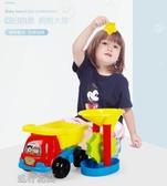 沙灘玩具-套裝沙漏大號挖沙鏟子耙子寶寶玩沙子工具 交換禮物