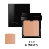 凱婷 立體亮顏蜜粉餅 EX-2 自然珊瑚色 9g