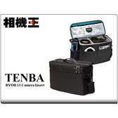 Tenba Byob 13 Camera Insert 相機內袋黑色