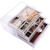 戒指收納盒 魅時尚首飾盒耳環戒指歐式公主手飾品收拾收納盒透明亞克力 卡菲婭