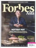 Forbes Asia 富比士 10月號/2018