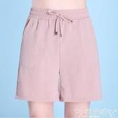 雙11棉麻五分褲冰絲棉麻短褲女夏季寬鬆薄款高腰顯瘦黑色大碼五分褲女休閒闊腿褲