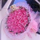 卡通花束香皂玫瑰送女友閨蜜畢業結婚節日禮物