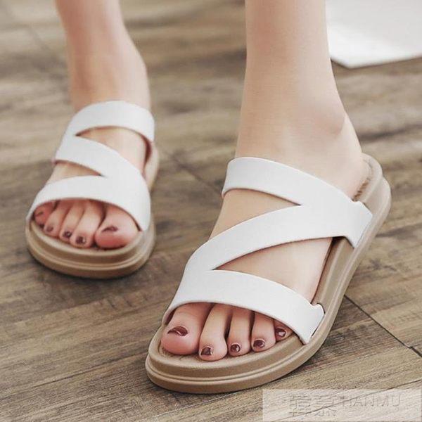 時尚一字拖鞋女士沙灘鞋厚底防滑平底夏季涼拖鞋外穿2019新款室外 韓慕精品