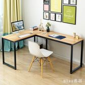 電腦桌臺式家用簡約經濟型臥室書桌雙人寫字臺簡易桌子辦公桌轉角 js9373【miss洛羽】