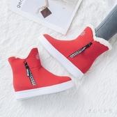 中筒雪地靴女2019冬季新款平底女靴時尚厚底休閒靴側拉鏈中跟棉靴 YN3145『寶貝兒童裝』