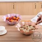 【4個裝】果盤客廳歐式家用水果盤干果盤桌面零食盤糖果盤【輕派工作室】