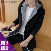 Free Shop 買一送二(圍巾+上衣) 韓版內絨毛素面連帽中長外套 加厚修身大衣外套 有大尺碼【QAABQ7242】