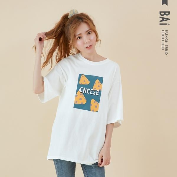 T恤 CHEESE起司膠印圖案圓領微長版上衣-BAi白媽媽【307020】