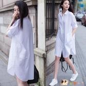 2020夏裝新款韓范休閒短袖白色襯衫女大碼上衣中長款寬鬆BF襯衣裙 HX4697【花貓女王】