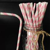可彎紙吸管-25入冷飲用環保可分解紙吸管 派對吸管 餐具 環保吸管 飲料吸管【AN SHOP】