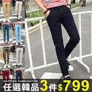 任選3件799褲子韓版百搭多色簡約顯瘦修...