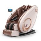 按摩椅 家用全身多功能太空豪華艙全自動智能電動小型老人器機 阿宅