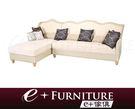 『 e+傢俱 』BS4 潘娜洛普 Penelope 清新淡雅 皮+布雙重設計 L型沙發   沙發   L型 可訂製