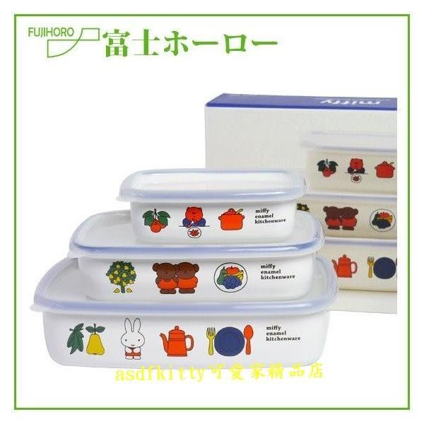 asdfkitty☆日本富士琺瑯有蓋琺瑯保鮮盒-米飛兔3入組-烤盤/烤模-烤箱.水波爐可用-日本正版商品