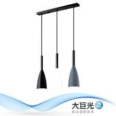 【大巨光】簡約風-單燈吊燈-中(ME-3834)