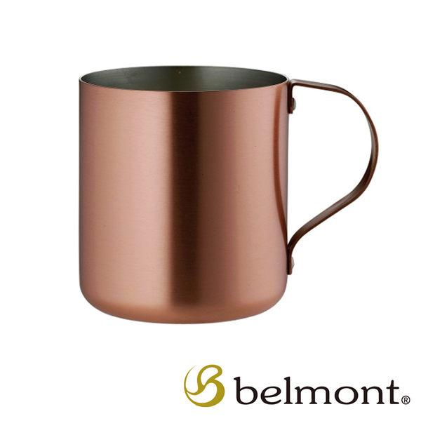 BELMONT 日本 銅製馬克杯〈300ml〉日本製造│原裝進口│精品│銅杯 BM-238