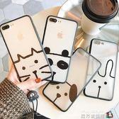 帶掛繩透明8x蘋果7p手機殼新款6s韓國潮牌iPhone6全包8plus女款八 魔方