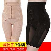塑身衣 2條裝塑身褲女收腹提臀瘦大腿產后高腰排扣束腰減肚子純棉襠內褲