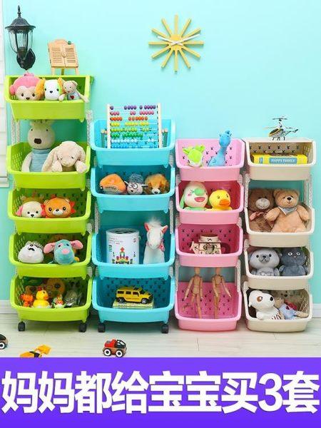 寶寶兒童玩具收納架箱毛絨多層筐大容量分類整理儲物櫃子置物架子