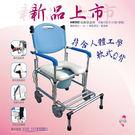 便器椅 便盆椅 鋁合金 可洗澡 可掀手站立 AM302 杏華