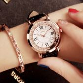 手錶 水鉆時尚學生皮帶防水石英手錶 巴黎春天