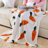 小毛毯辦公室午睡毯空調毯沙發毯旅行毯兒童珊瑚絨毯子     艾維朵