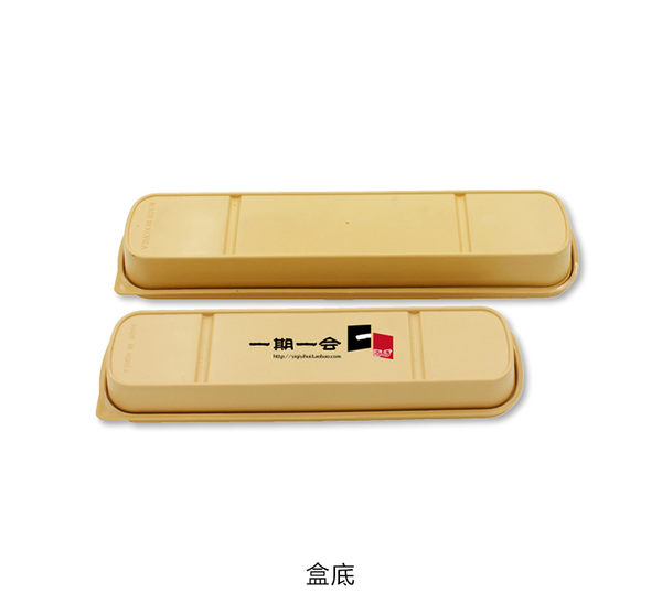 週年慶優惠-學生成人旅行便攜環保空盒玉米餐具盒子