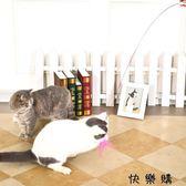 貓咪用品貓的逗貓玩具斗貓棒貓玩具