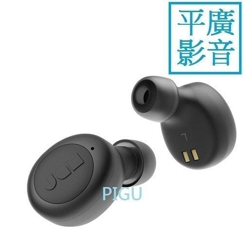 平廣 JAM Live Loud 耳機 送收納袋台灣公司貨保1年 耳道式 真無線 另售 喇叭