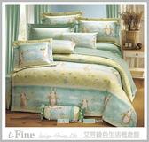 【免運】精梳棉 雙人特大 薄床包被套組 台灣精製 ~花田小兔/綠~