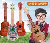 吉他玩具 初學者 兒童吉他玩具可彈奏男孩女孩樂器21寸六一禮物 俏女孩