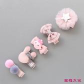韓系包邊嬰兒安全髮夾 五件組 黑色笑臉小兔 | 兒童髮飾 (寶寶/幼兒/小孩/頭飾髮帶)