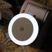 創意臥室led光控小夜燈插電床頭燈智能夢幻嬰兒喂奶節能燈泡感應  酷男精品館