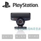 防疫【遠距教學 線上教學 視訊鏡頭】 SONY原廠 PS EYE 攝影機 Camera 【全新品】台中星光電玩