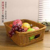 籃子  水果籃客廳茶幾水果盤客廳個性創意現代簡約可愛歐式  瑪奇哈朵