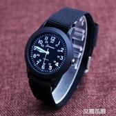 小男孩防水帆布手錶韓國版石英中兒童錶小學生數字腕錶男童潮腕錶『艾麗花園』