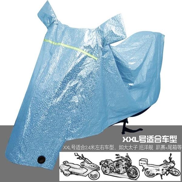 踏板摩托車衣電瓶電動車罩三輪防雨蓋防曬防塵罩125加厚通用 ciyo黛雅
